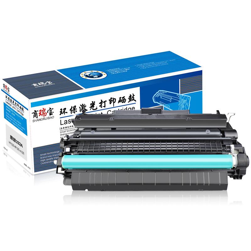 商瑞宝 CZ192A 硒鼓 适用于HP M701