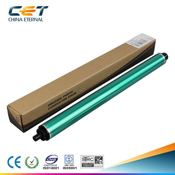 中恒(CET) EP-BZC200/210/C203/253/353 单鼓(日本鼓)硒鼓芯单鼓感光鼓适用于美能达复印机