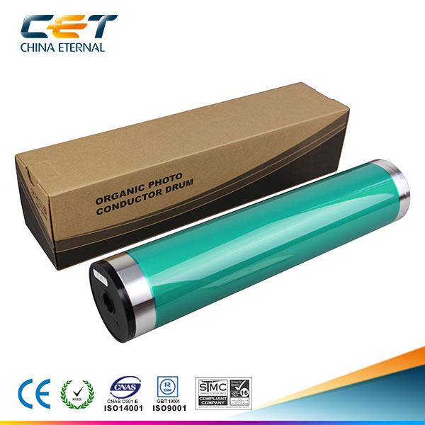 中恒(CET) K7165/7155/BZ600/BZ750 单鼓(日本鼓) 硒鼓芯单鼓感光鼓适用于美能达复印机