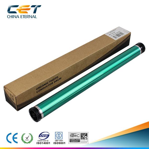 中恒(CET) Di250/351/211/2510/AD258 单鼓(日本鼓)硒鼓芯单鼓感光鼓适用于美能复印机