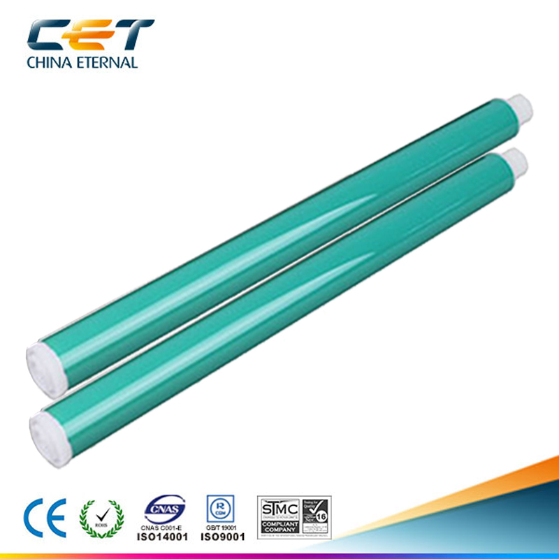 中恒(CET)  IR-C2020/2025/2030/2220/2225/2230 单鼓(日本) 硒鼓芯单鼓感光鼓适用于佳能复印机