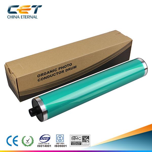 中恒(CET) K-7145/BZ420/500/511/AD508 单鼓(日本鼓) 硒鼓芯单鼓感光鼓适用于美能复印机