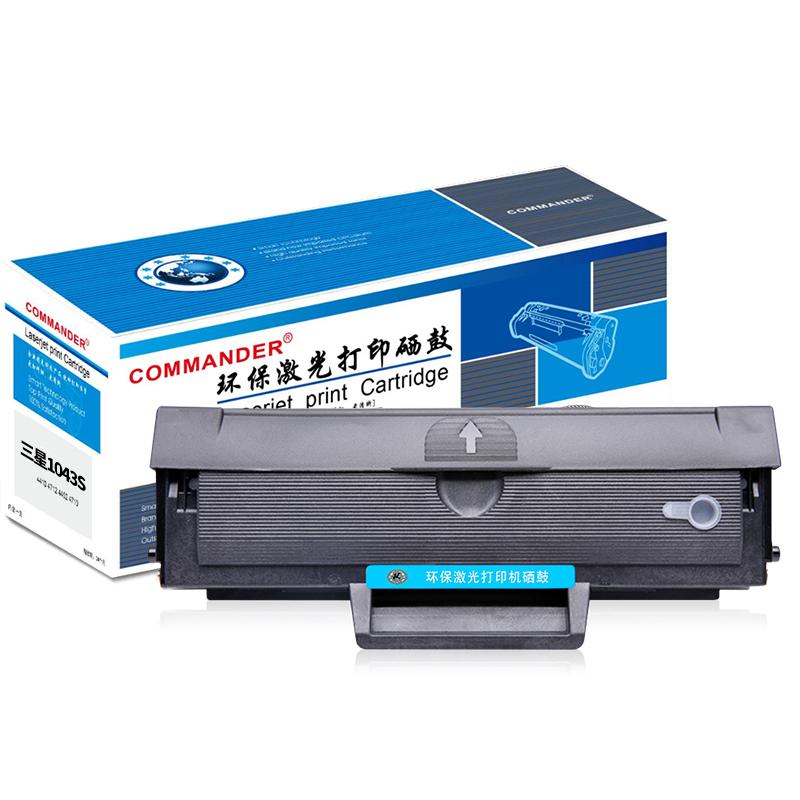 统帅 MLT1043 硒鼓 适用于SAMSUNG ML-1666 /1660/ 1661 /SCX-3201