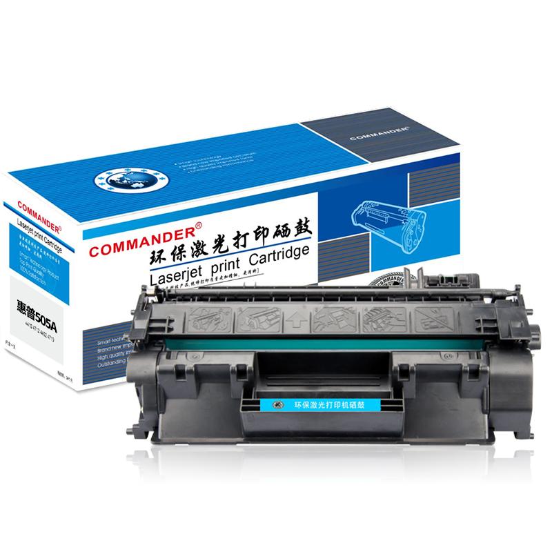 统帅 CE505A-佳能319 硒鼓 适用于HP laser jet P2035/P2035n,P2055D/2055DN/2055X--佳能319