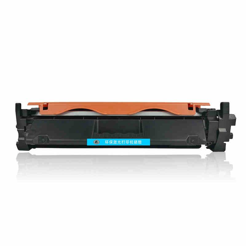 统帅 CF230A(不带芯片)粉盒 适用于32A/M203D/M203DW/M227SDN FDW