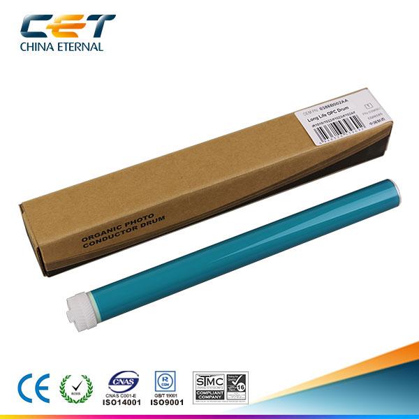 中恒(CET) IR1018/1022/1023/1024/G32  单鼓(长寿命)硒鼓芯单鼓感光鼓适用于佳能复印机