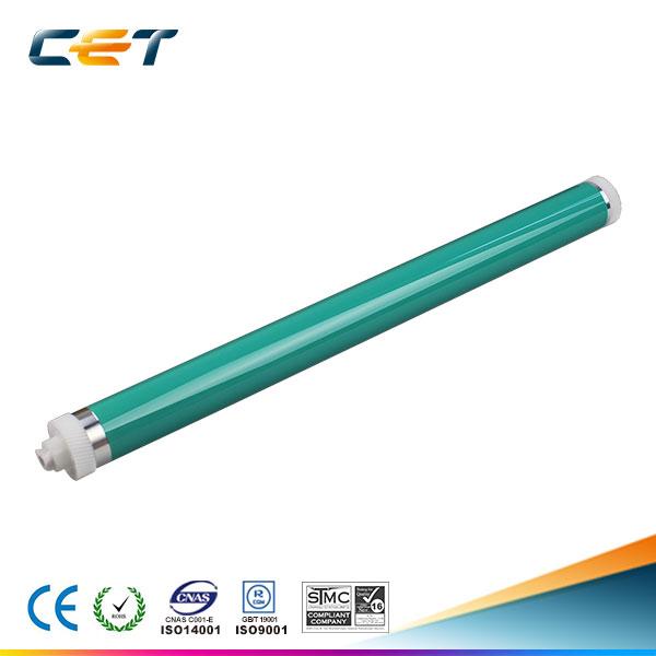 中恒(CET) IR2016/G28/2120/2030/3018 单鼓(日本)硒鼓芯单鼓感光鼓适用于佳能复印机