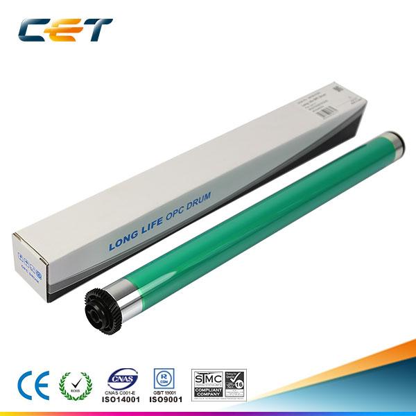中恒(CET) IR2270/3030/2830/3570/4570单鼓(长寿命)硒鼓芯单鼓感光鼓适用于佳能复印机