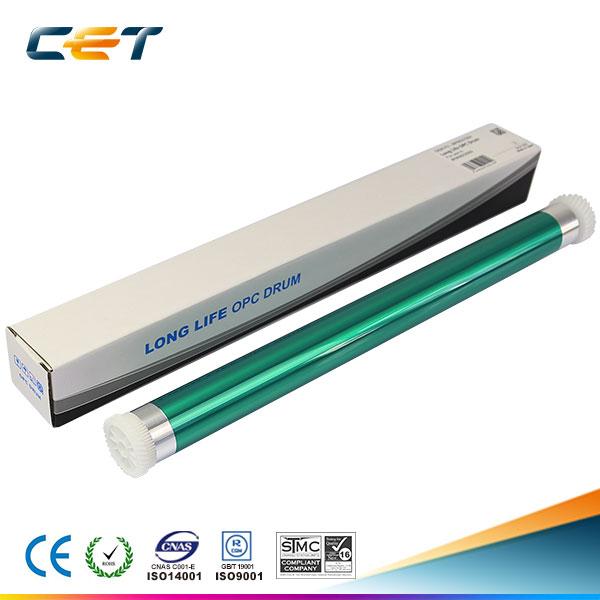 中恒(CET) IR1600/2000/G20 单鼓(长寿命)硒鼓芯单鼓感光鼓适用于佳能复印机