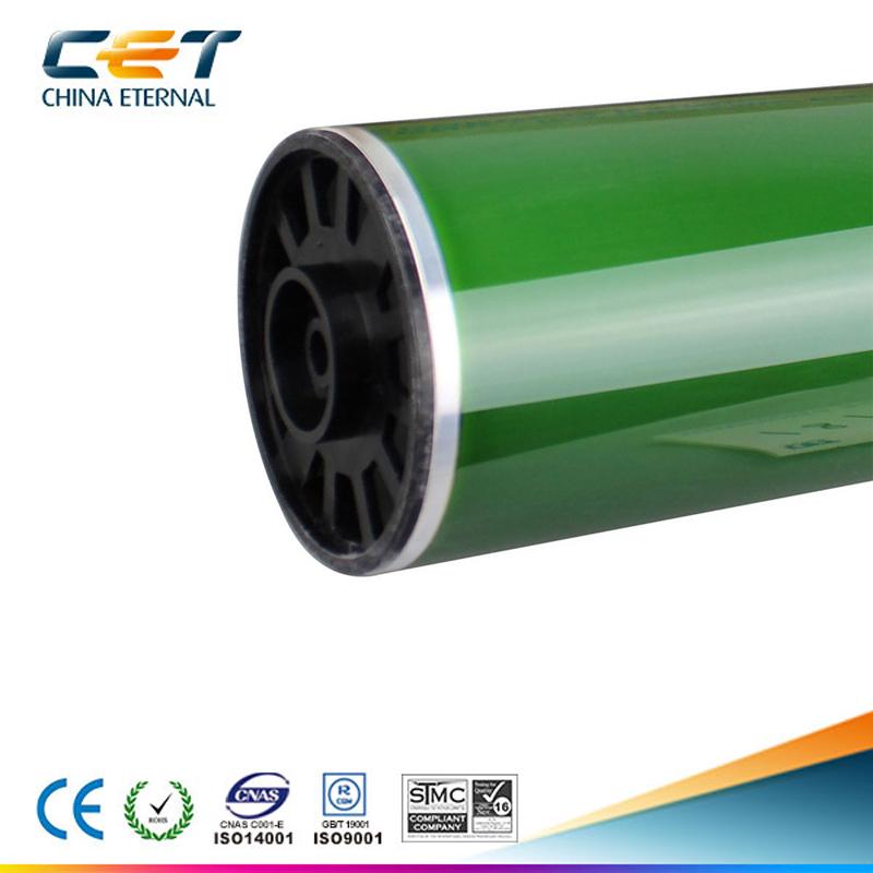 中恒(CET) FT1075/2075/550/650/700 单鼓(长寿命)硒鼓芯单鼓感光鼓适用于理光复印机(CET1892)