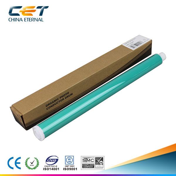 中恒(CET) IR-AD-C2020/2025/2030/2220/2225/2230 单鼓(日本)硒鼓芯单鼓感光鼓适用于佳能复印机