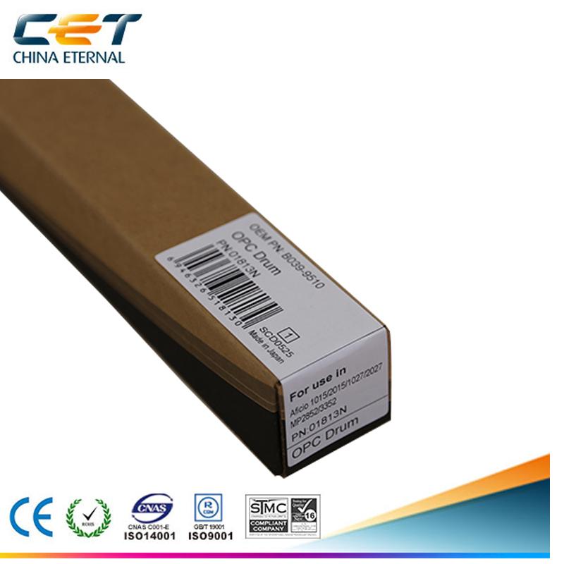 中恒(CET) FT1015/1113/2020/1610/2015  单鼓(日本) 硒鼓芯单鼓感光鼓适用于理光复印机