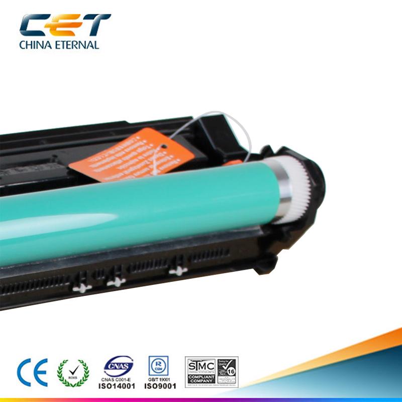 中恒(CET) IR2016/2020/2320/G28  套鼓 套硒鼓芯 鼓套件适用于佳能复印机(CET4959N)