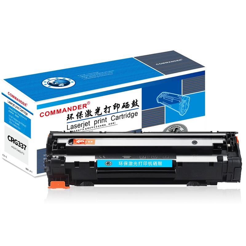 统帅 CRG-337 硒鼓 适用于MF211/212W/223D/215/216N/216DN/229DW