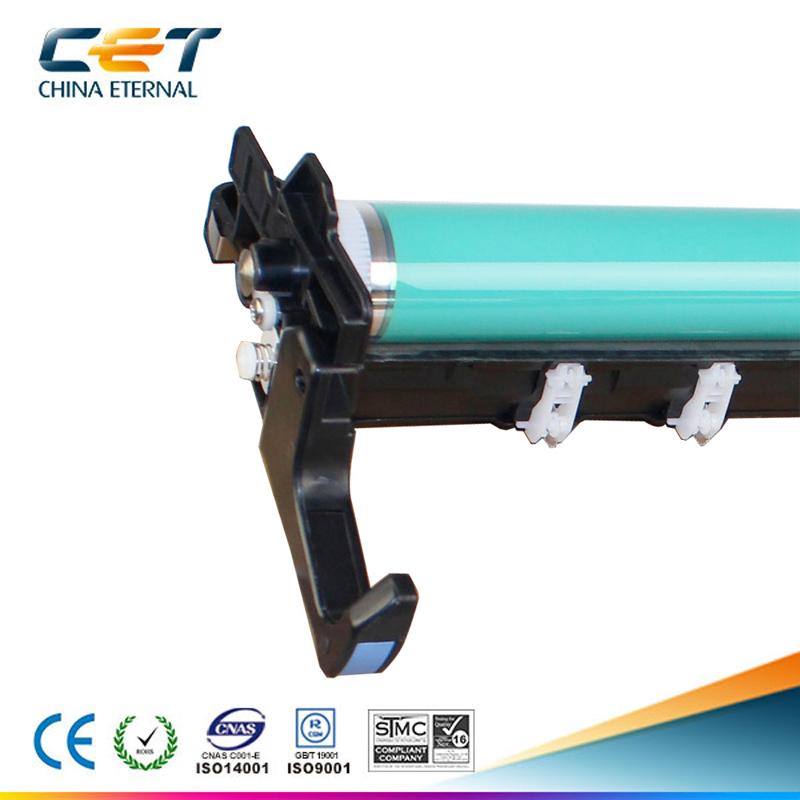 中恒(CET) iR1600/iR2000/iR2010f 套鼓套硒鼓芯鼓套件适用于佳能复印机(CET3264N)