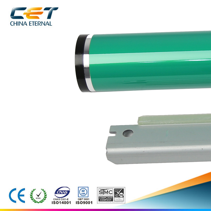 中恒(CET) DI750/K-7075/7085AE  鼓套件 套硒鼓芯鼓套件适用于佳能复印机(CET5218)