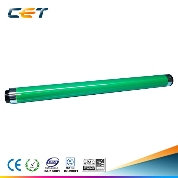 中恒(CET) IR2520/2525/2535/2545/G50/G51单鼓(长寿命)硒鼓芯单鼓感光鼓适用于佳能复印机