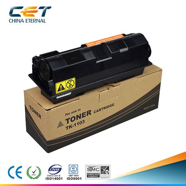 中恒(CET) Fs-1110/1024MFP/1124/TK1103 粉盒 180g 适用于京瓷复印机