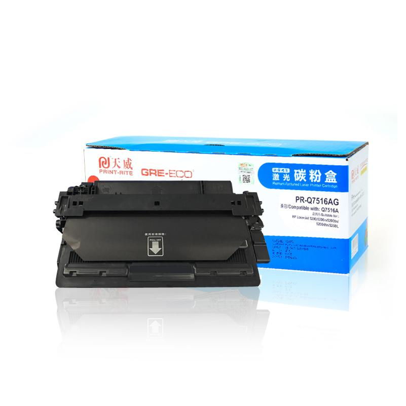 天威(PrintRite)PR-Q7516A 适用惠普HP5200 5200N 5200L 佳能LBP3500 3900 CGR309 万博官网manbetxapp硒鼓