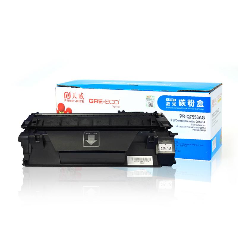天威Q7553A 硒鼓 HP LaserJet p2015/2015d/2015n CANON LBP-3310--佳能315