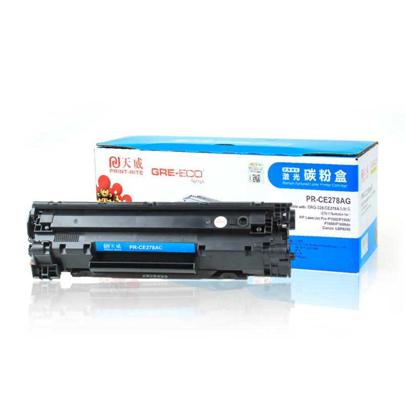 天威(PrintRite)CE278A硒鼓 适用惠普HP LaserJet P1606/ P1506/P1566/M1536 MFP--佳能326/LBP6200