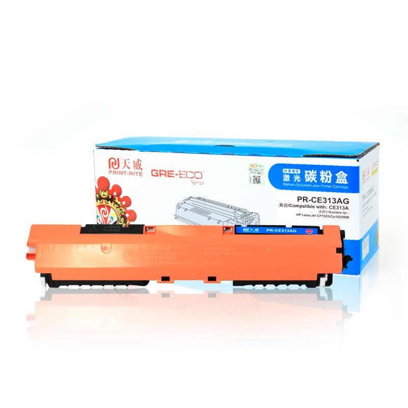 天威(priterite)PR-CE313AG 硒鼓 红色 适用惠普Laser jet pro CP1025 CP1025nw/M175A--佳能329 LBP7010C/LBP7018C