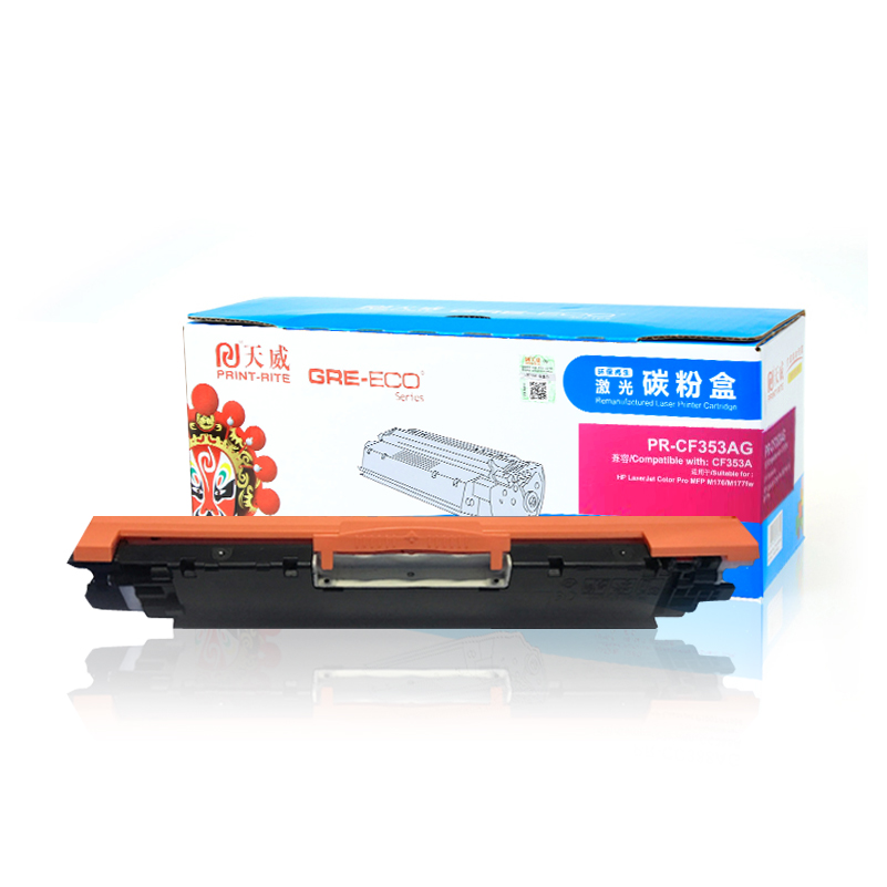 天威CF353A 硒鼓红色 适用惠普M176N CF353A 粉盒彩色HP M177fw硒鼓