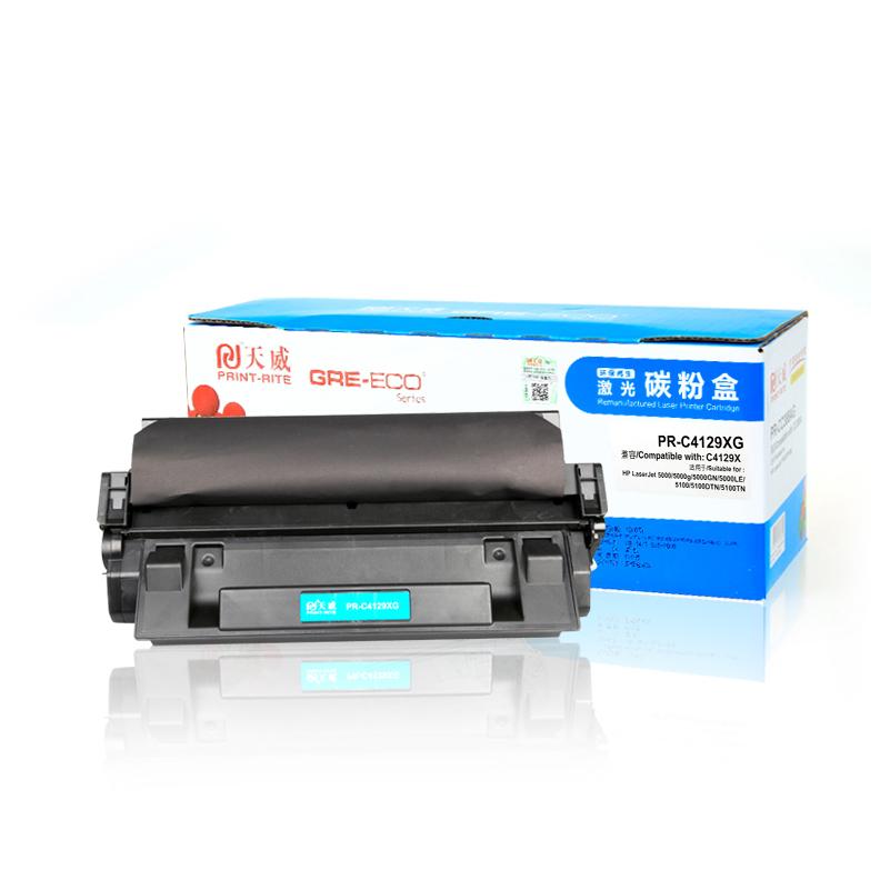 天威(PrintRite) PR-C4129X 适用惠普HP LaserJet 5000 5100 佳能 EP62万博官网manbetxapp硒鼓