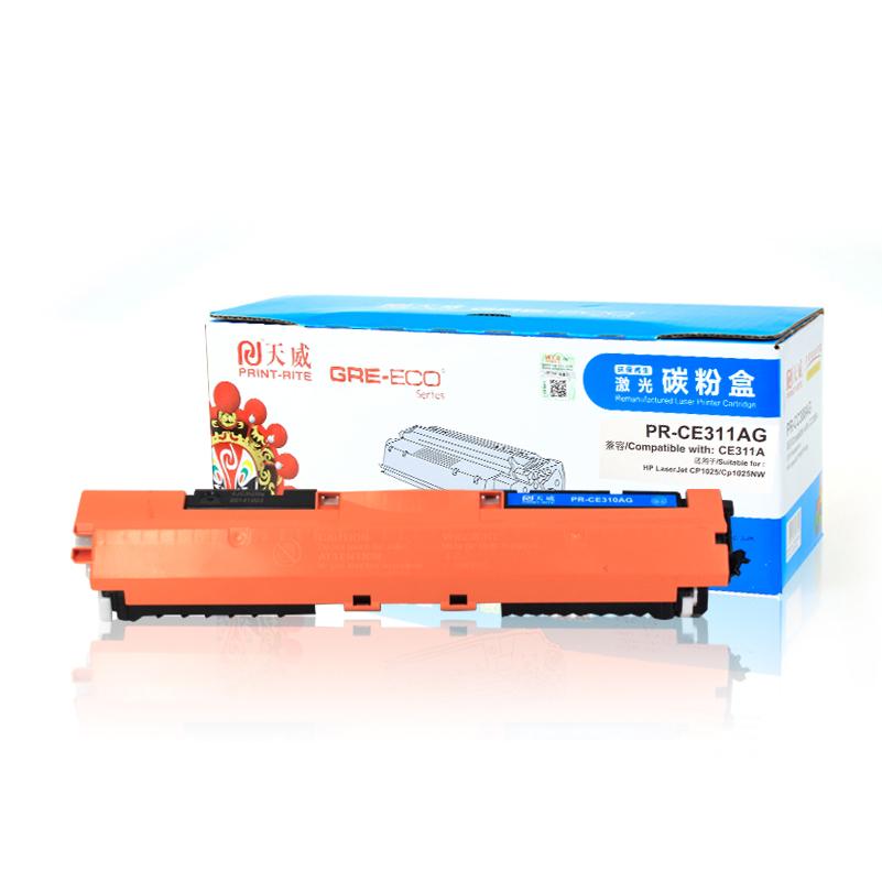 天威(priterite)PR-CE311A 硒鼓 兰色 适用惠普Laser jet pro CP1025 CP1025nw/M175A--佳能329 LBP7010C/LBP7018C