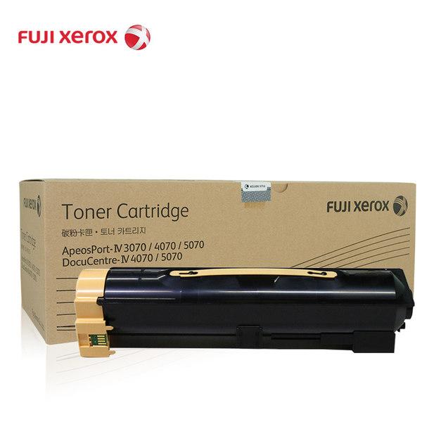 富士施乐(Fuji Xerox) V 4070 5070 五代机墨粉盒 CT351061