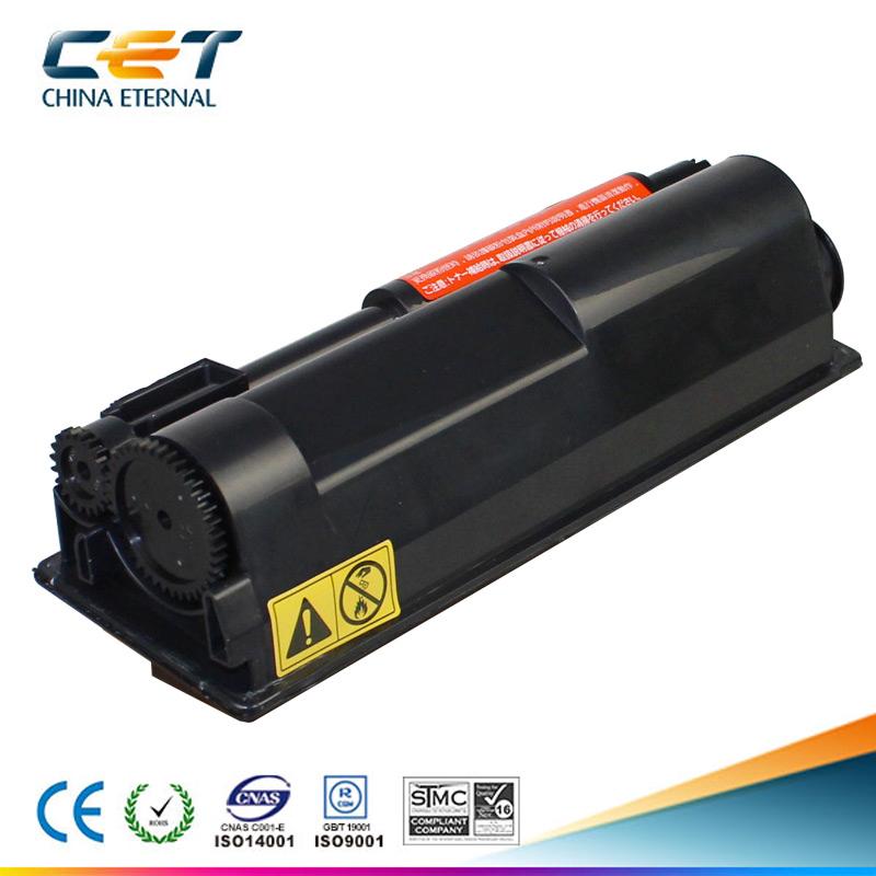 中恒(CET) KM-1016/720/TK113/套粉(U)亚版 单支装 粉盒碳粉墨粉适用于京瓷复印机