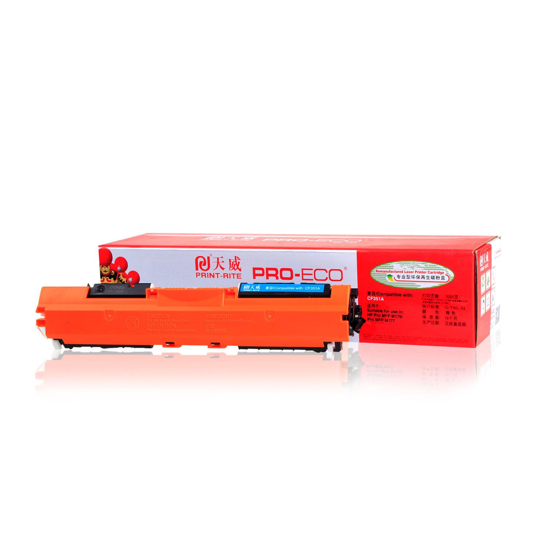天威CF351A 粉盒蓝色 红版 适用惠普M176N CF350A 粉盒彩色HP M177fw硒鼓