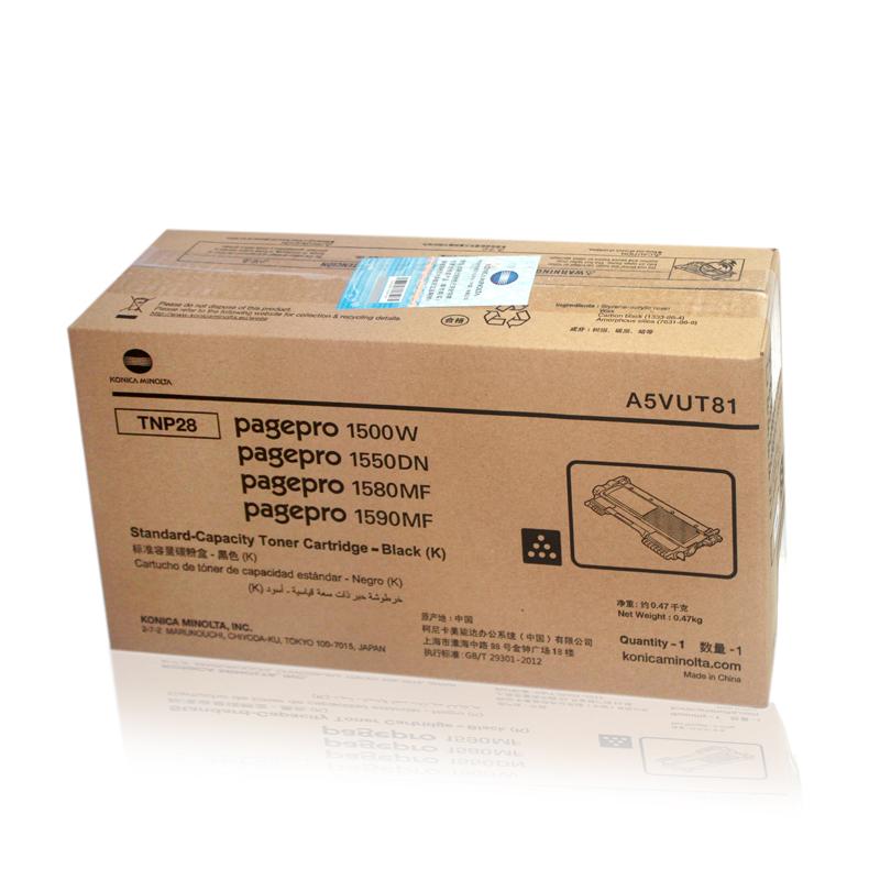 柯尼卡美能达 TNP 28碳粉盒墨粉盒 适用1580MF/1590MF/1500W/1550dn碳粉