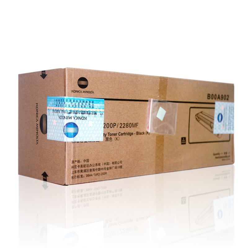 柯尼卡美能达 IUP-P101 黑色硒鼓 bizhub 2280MF/2200P复印机硒鼓碳粉