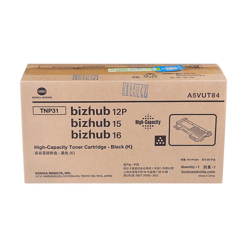 柯尼卡美能达  TNP 31 黑色碳粉 大容量 12P/15/16万博官网manbetxapp墨粉
