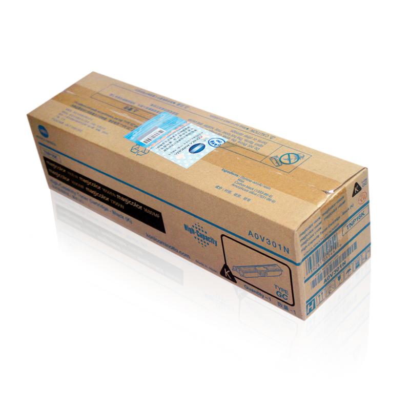 柯尼卡美能达1600B 黑色碳粉墨粉盒1650EN/1680MF/1690MF /1700w墨粉盒(2.5k)