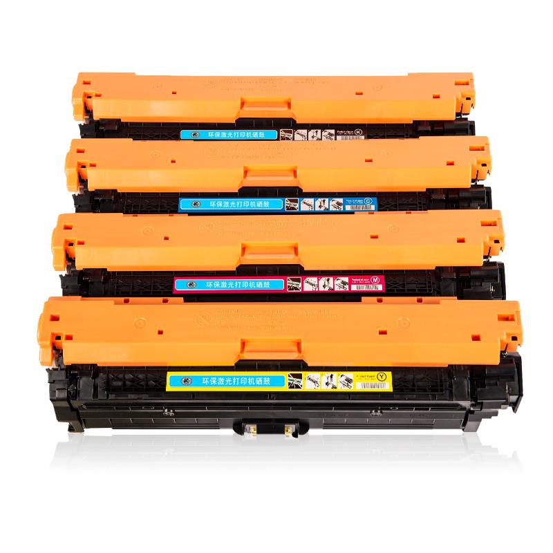 统帅 惠普CE270 硒鼓 黑色 适用于Color LaserJet CP5525/Enterprise M750系列