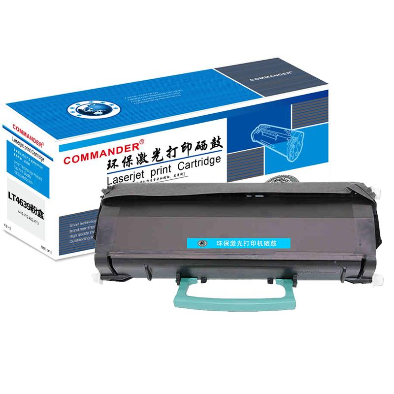 统帅 LT4639 粉盒 适用于LJ3900D /LJ3900DN /LT4639S1