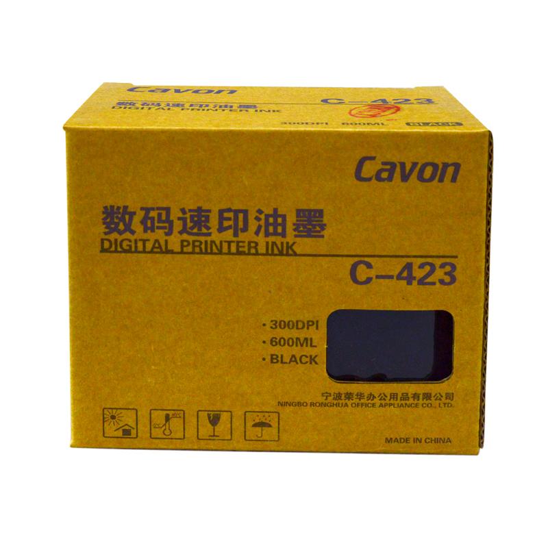 佳文 CN-423油墨 1支  VC-676C/VC-686C/VC-772C/VC-776C
