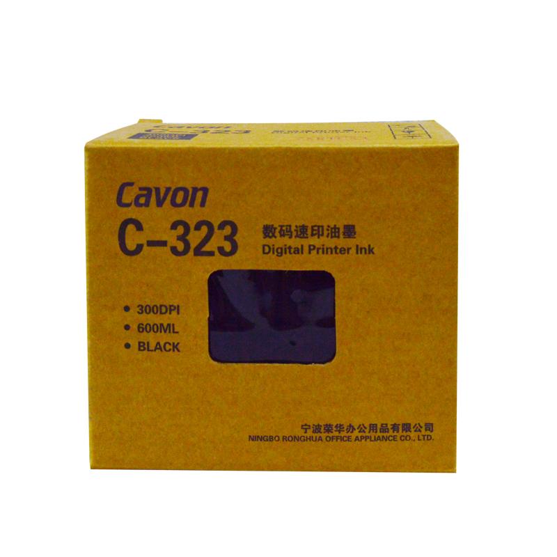 佳文 CN-323油墨 1支 CN-325/335/525/535/620 630  720 730(机器前门标有好帮手的)C-326 /336/526/536/625/635/725/736