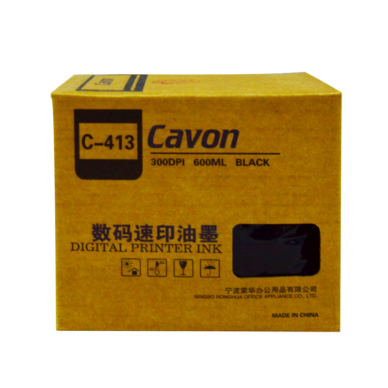 佳文 CN-413油墨  1支  VC-21S/VC-277/VC-376C/VC-575C