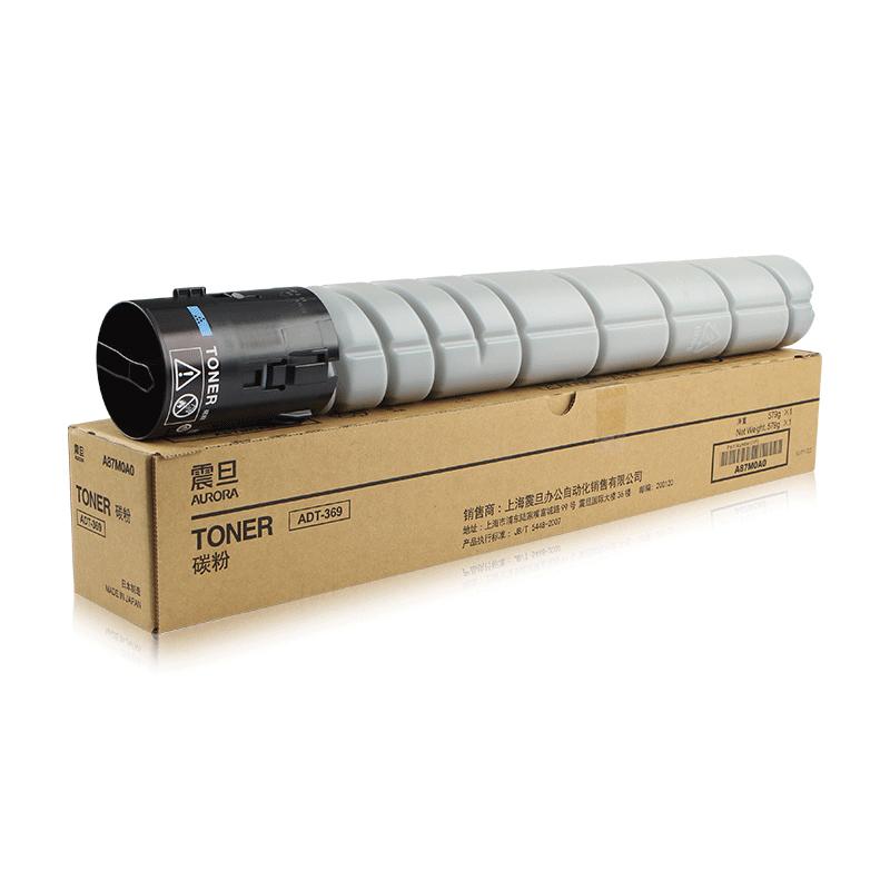 震旦(AURORA) ADT369L 低容 粉盒碳粉墨盒 适用AD289s 369S机型 (259g)
