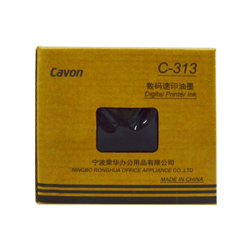 佳文 CN-313 油墨 1支  CN-320/325/335/525/535/620/630/720/730/520/530