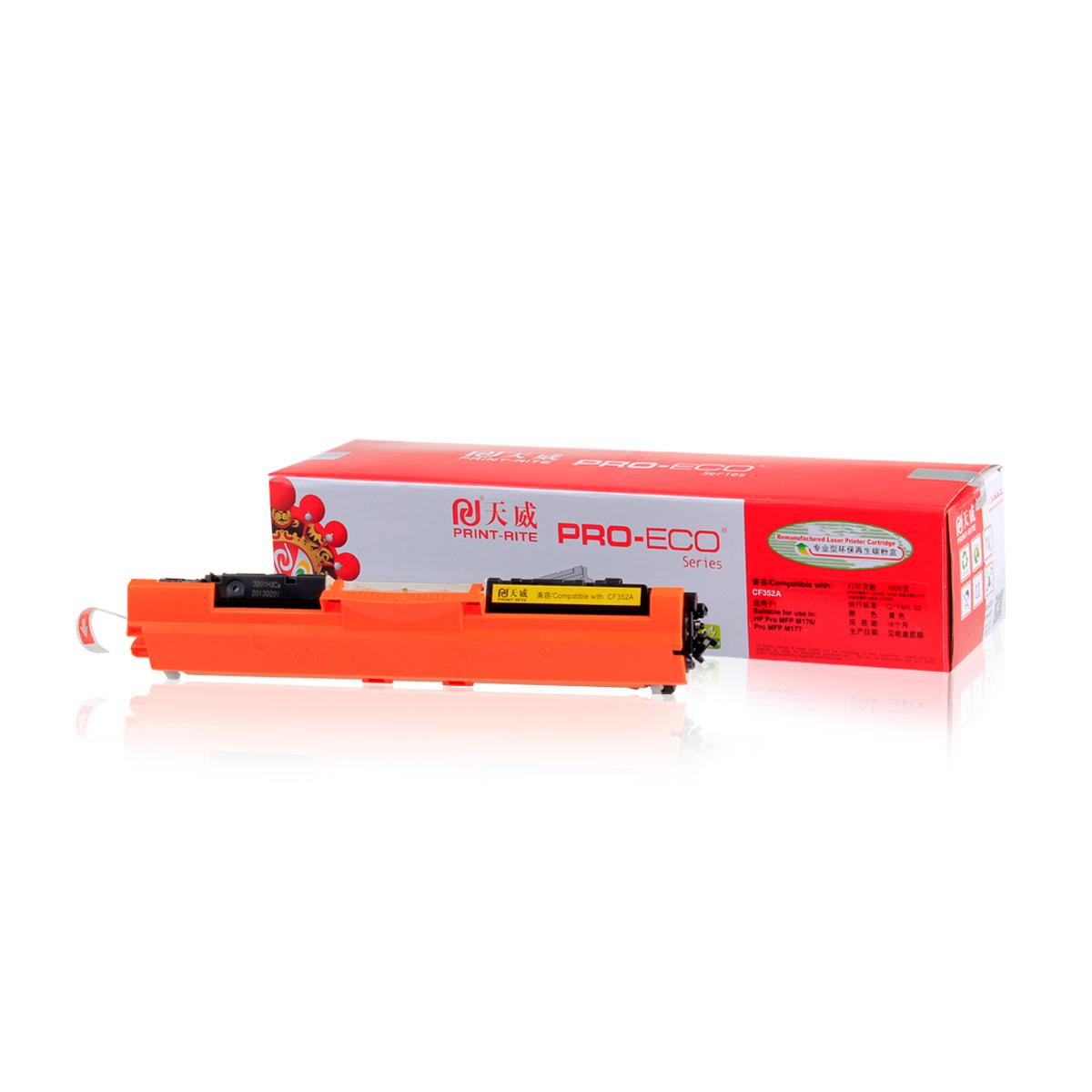 天威CF352A 粉盒黄色 红版 适用惠普M176N CF351A 粉盒彩色HP M177fw硒鼓