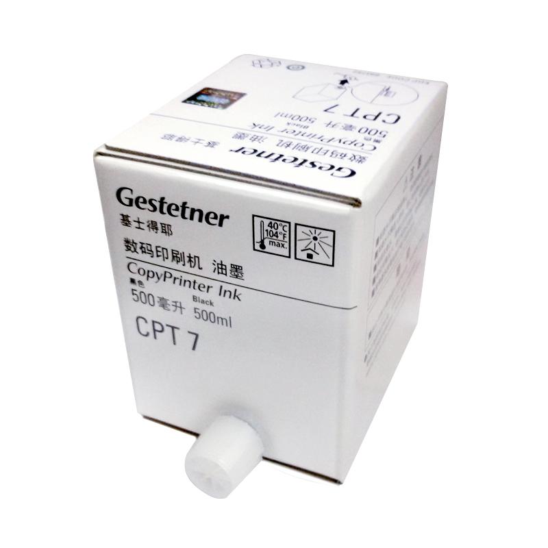 基士得耶(Gestetner) CPT7  黑色油墨1支  适用于5300C/6300/3440/6200/JP785C