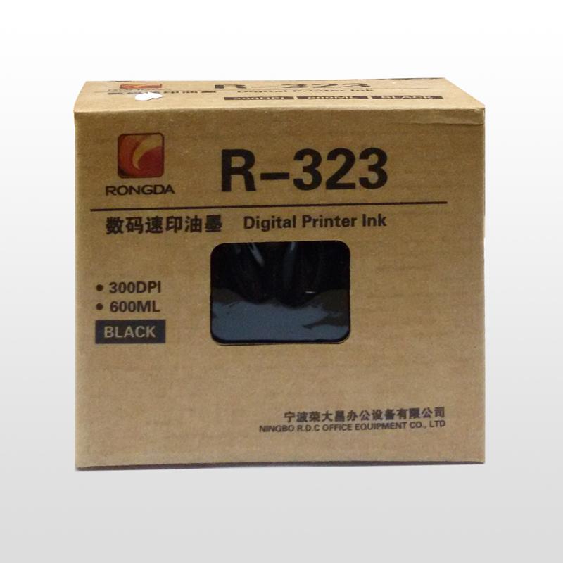 荣大R-323油墨  1支  R-3508/3608/4119/4129/4200E/4220E/4300E/4320E(机器前门标有好帮手)/3518/3618/4159/4169/4250/4260/4350/4360