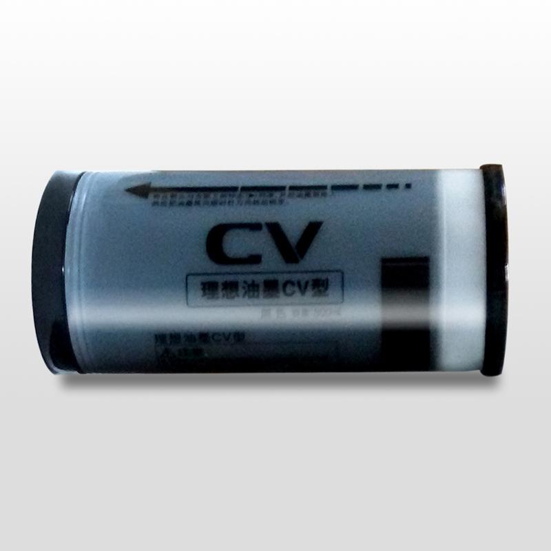 理想CV型油墨1支  适用于1850/1860