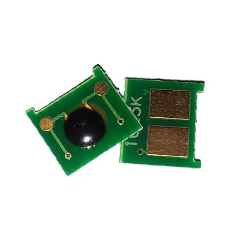 雷乐 1025/310-3 粉芯片 适用于hp2015 310-3A