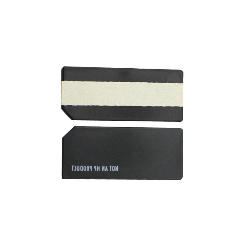 雷乐 8543x/9000/9100芯片 适用于HP LaserJet 4100/9000/9040/9050