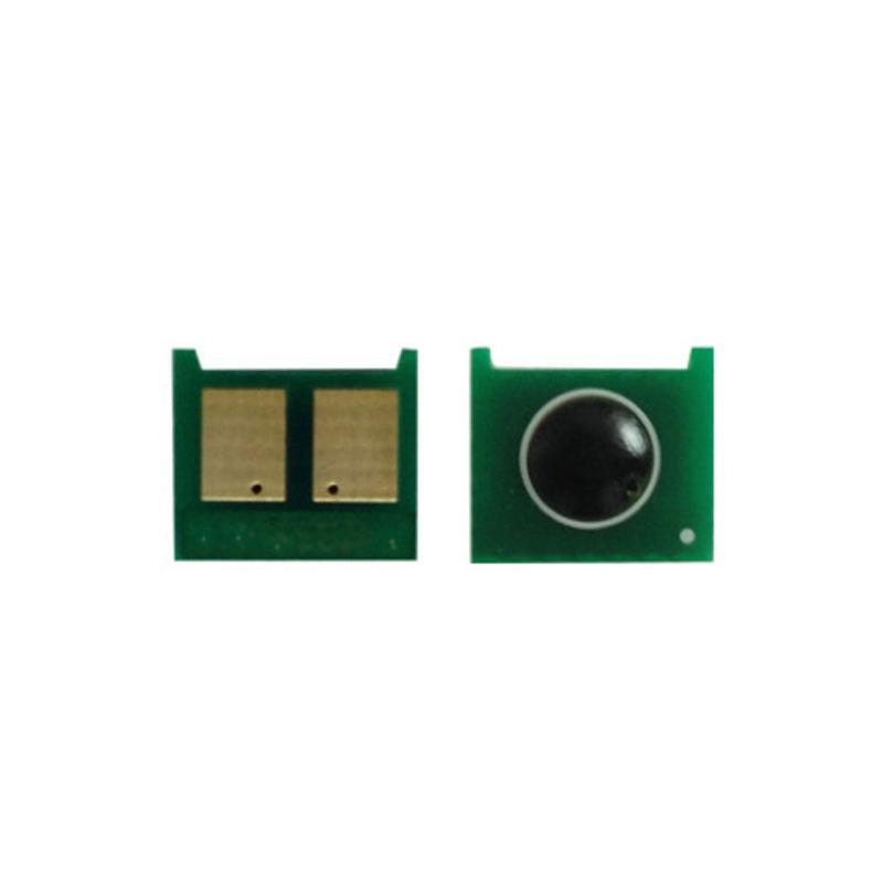 雷乐 CE250 CE251 CE252 CE253/3525芯片 适用于惠普HP Color LaserJet CP3525/CM3530/3520    (HP 504A)